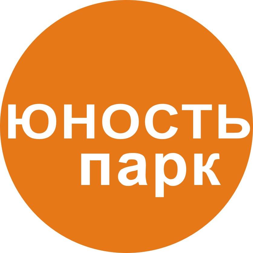 Парк ЮНОСТЬ