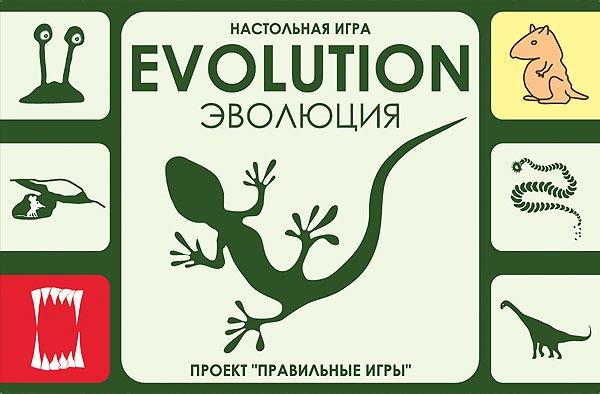 """Игротека в """"Своём Месте"""". Эволюция с дополнениями."""