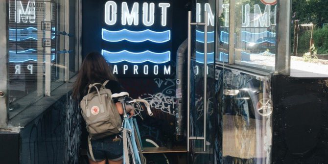 "Бар ""OMUT Taproom"""