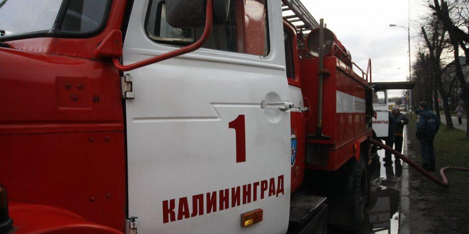 Пожарно-спасательная часть №1