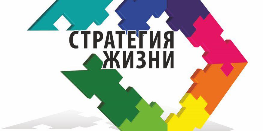 Центр Трансформационных и Бизнес игр в Калининграде.