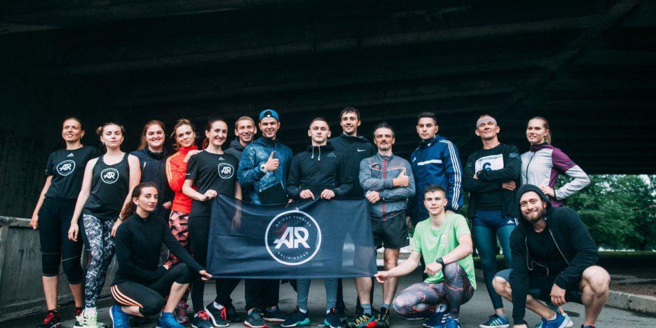 Adidas Runners Kaliningrad / Беговой клуб в Калининграде