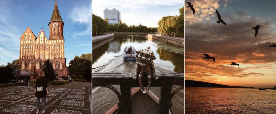 Что делать летом в Калининграде