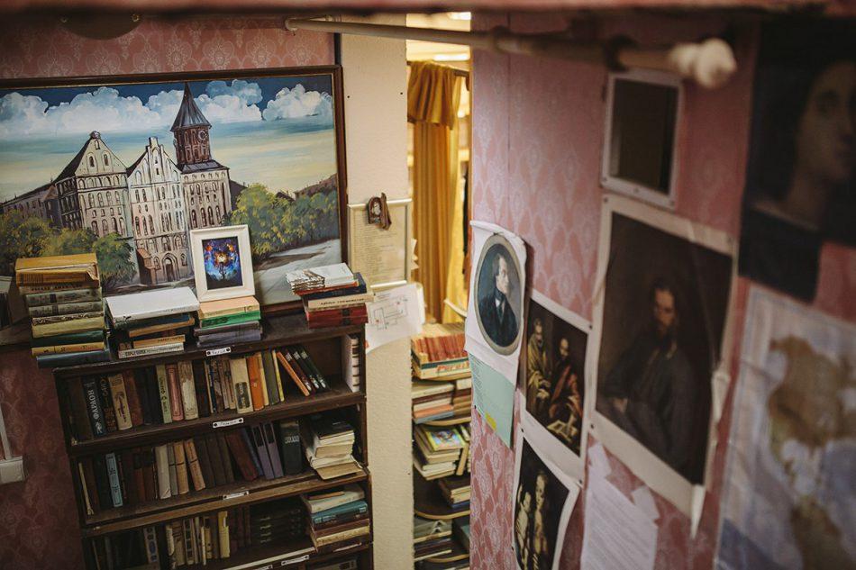 Дом «Люди и книги»