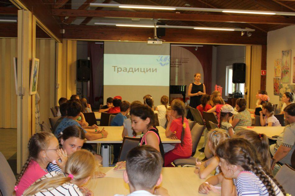 Культурно-деловой центр российских немцев