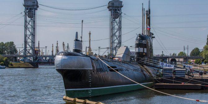 День ВМФ в музее Мирового океана