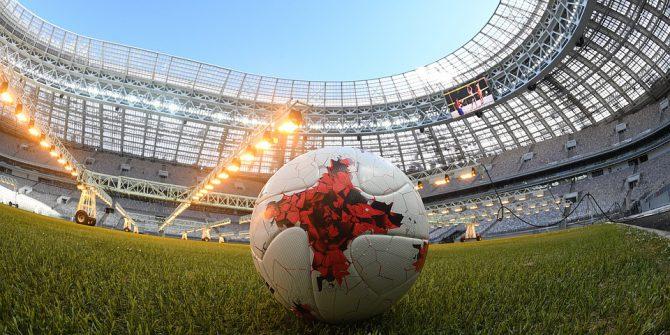 Фестиваль болельщиков FIFA | Финал ЧМ 2018