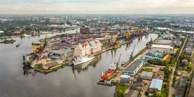 Калининградский Морской Рыбный Порт