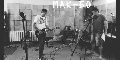 "Концерт электронной поп музыки ""Mak-Бo"""