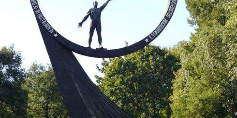 площадка напротив монумента «Памятный знак землякам-космонавтам»