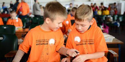 Фестиваль инженерно-технического творчества «Цифровое будущее России»