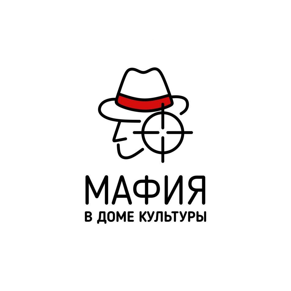 Мафия в Доме Культуры