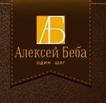 Тренинговый центр Алексея Беба