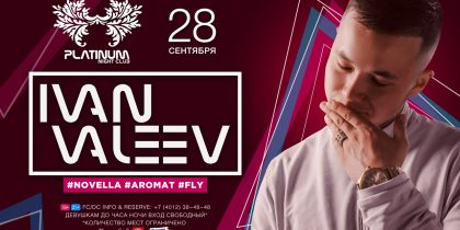 Ivan Valeev. Клубный концерт