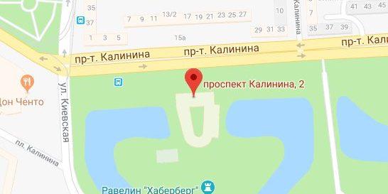 проспект Калинина 2