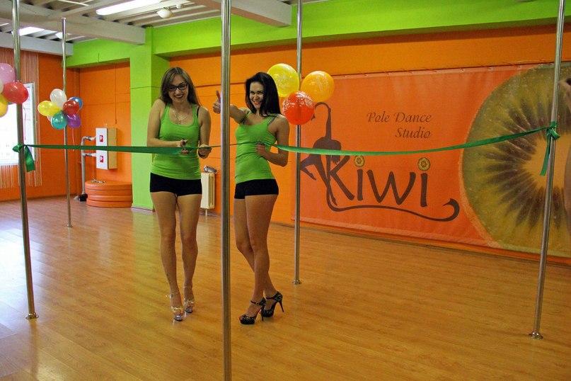 Танцы на пилоне Studio «KIWI»