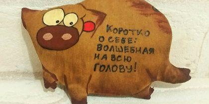 """Детский мастер-класс 6+ по созданию """"пряничных"""" игрушек"""
