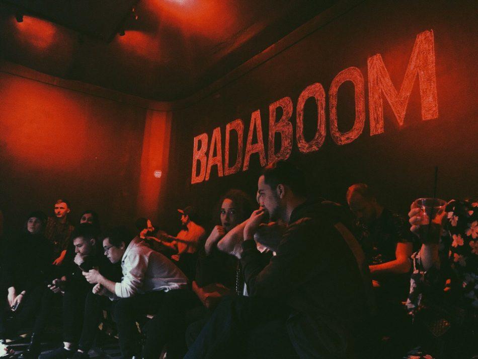 Badaboom — Russian Edition. PINGPONGER