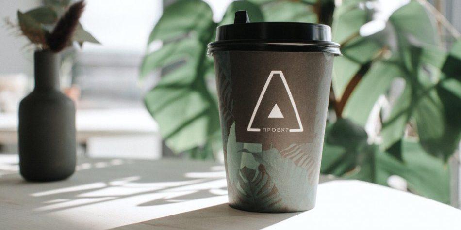 Кофейня Проект А