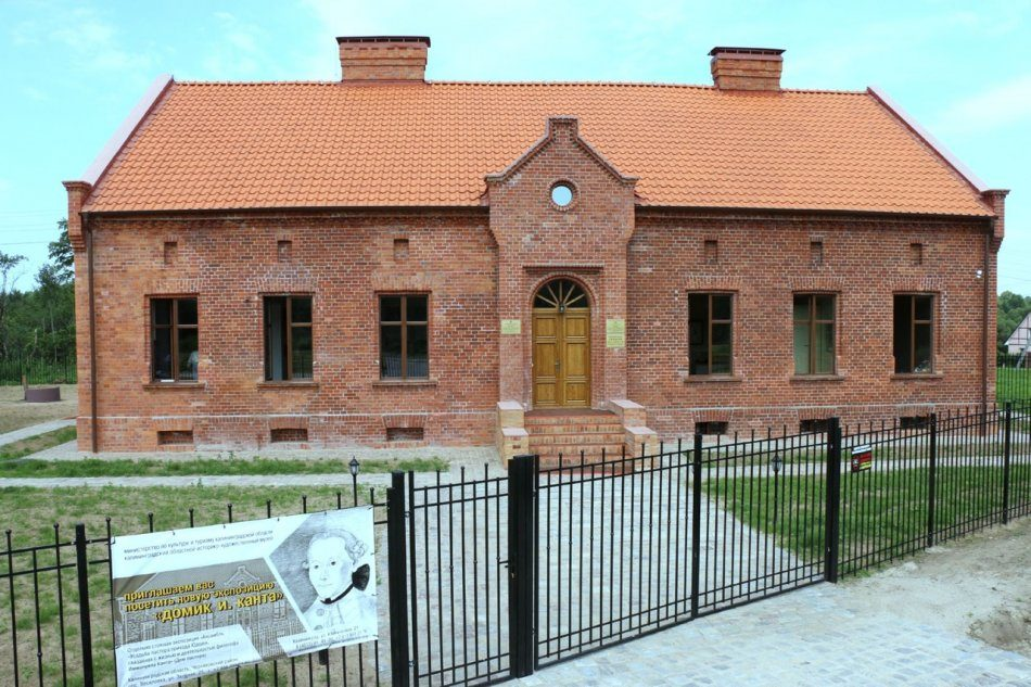 «Дом Канта» в посёлке Веселовка
