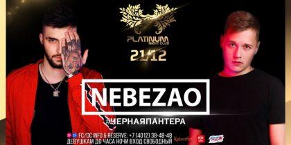Nebezao. Клубный концерт