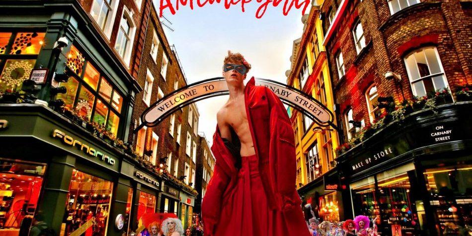 Премьера «Парад в Амстердаме»