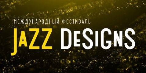 DESIGNS music studio