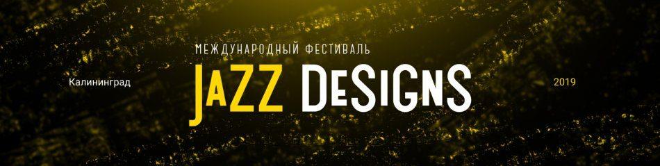 JaZZ DeSiGnS — продюсерская студия Андрея Воронцова