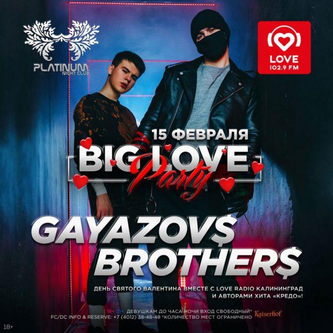 Gayazov$ Brother$. Клубный концерт