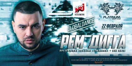 Global Dance: Рем Дигга