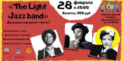 """The Light Jazz band"""