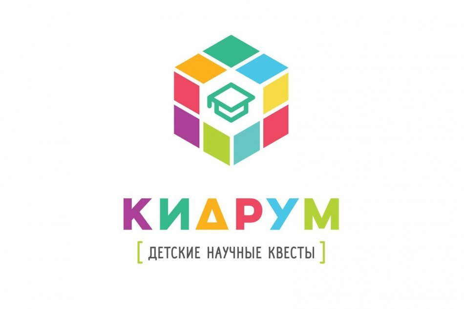 Умные квесты «КИДРУМ»   ТРЦ «Калининград Плаза»