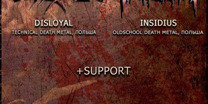 DISLOYAL/INSIDIUS 06.04