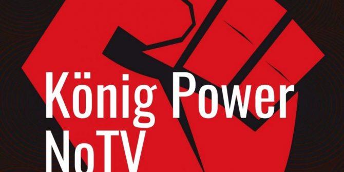 König Power | NoTV | Сублимация