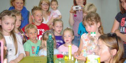 Детский фестиваль проектов