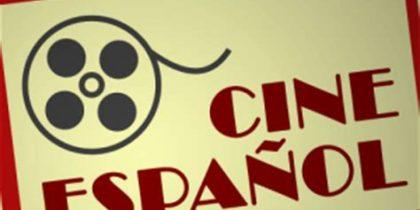 Кинотеатр на испанском языке в ESTUDIO