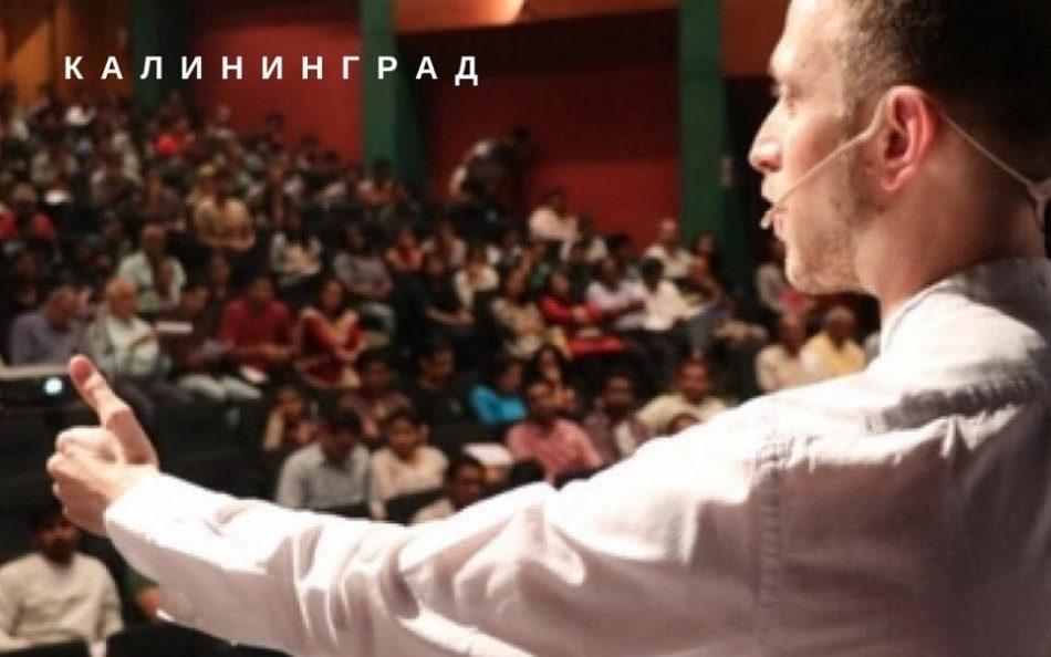 Мастер-класс по ораторскому искусству и развитию речи