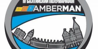 Пляжный марафон AMBERMAN SAND