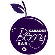 Караоке-бар BERRY