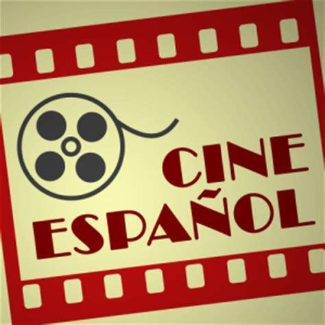 Кинотеатр на испанском языке
