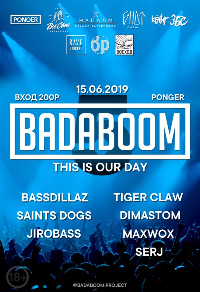 BADABOOM 5 15.06 PONGER
