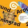 Sound Around Kaliningrad 2019