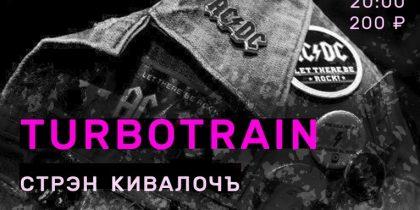 TURBOTRAIN / Стрэн КивалочЪ