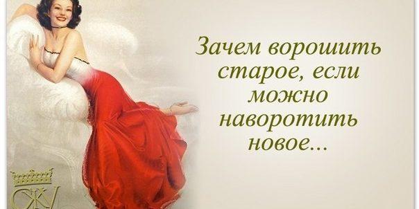 """Женский семинар """"Как стать счастливой"""""""