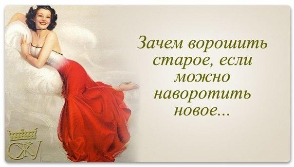 Женский семинар «Как стать счастливой»