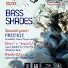 Bass Shades | Prestige