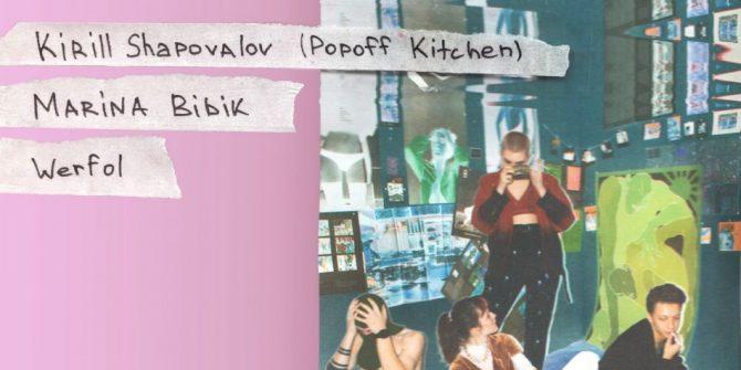 d'Amore: Shapovalov, Bibik