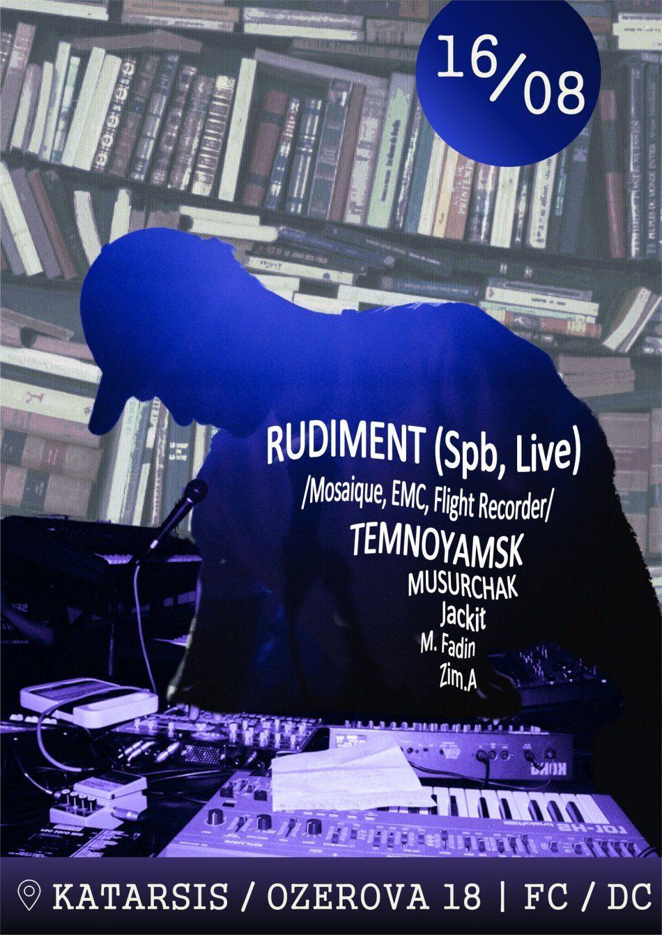 Rudiment (С-Пб) Live