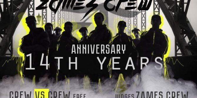 ZAMES CREW 14 ЛЕТ