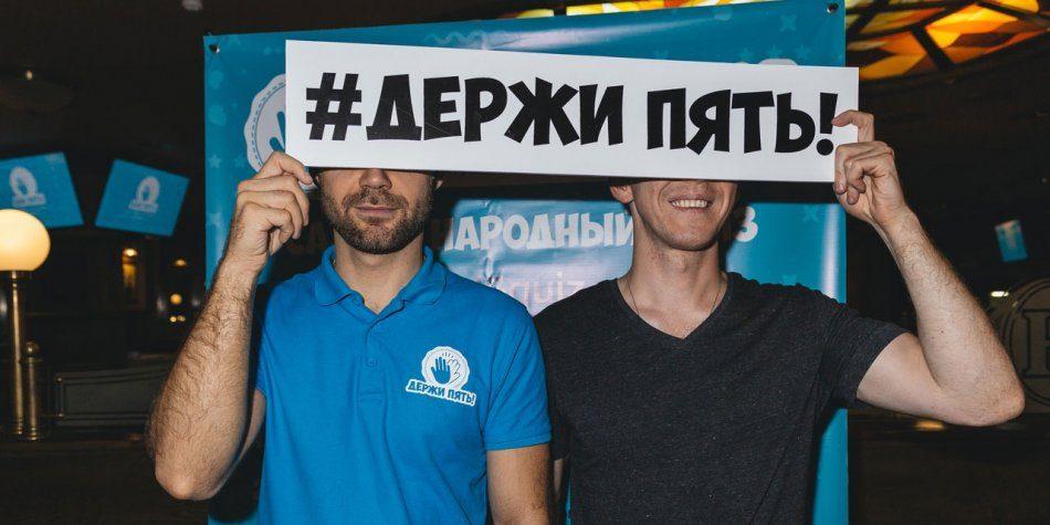 Интересные люди Калининграда: Артем Белоусов & Вадим Пштыка